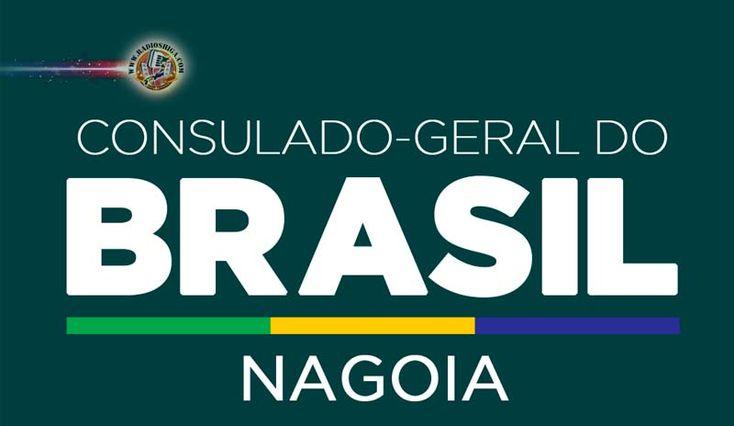 Consulado do Brasil em Nagoia, atendimento no