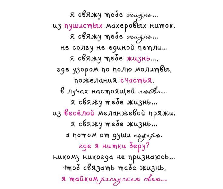 Красиво оформленные фразы о детках