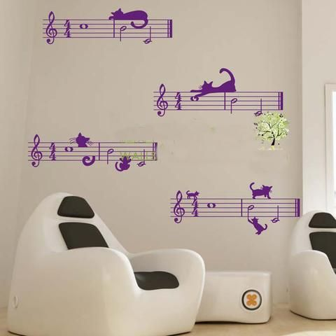 Our Music wall decals are the best solution for decorating nursery and kids rooms, also to give an accent to any wall at home. Music Decals are easy to apply, the package comes with instructions. Our