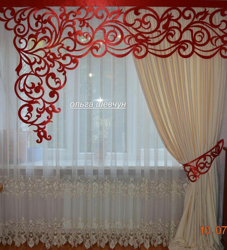 31 besten gardinen ideen bilder auf pinterest gardinen. Black Bedroom Furniture Sets. Home Design Ideas