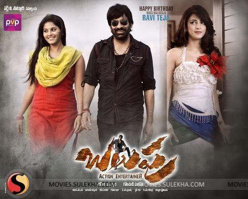 shruti hassan in balupu movie - Google శోధన