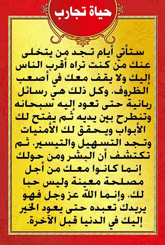 رسالة الله لك ليست صدفة Quran Quotes Quran Quotes Love Islamic Quotes