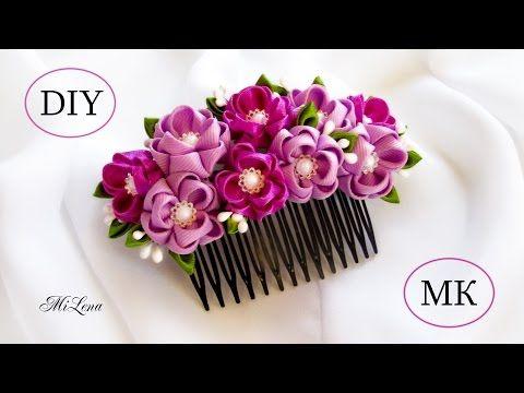 ГРЕБЕНЬ КАНЗАШИ, МК / DIY Kanzashi Hair Comb - YouTube