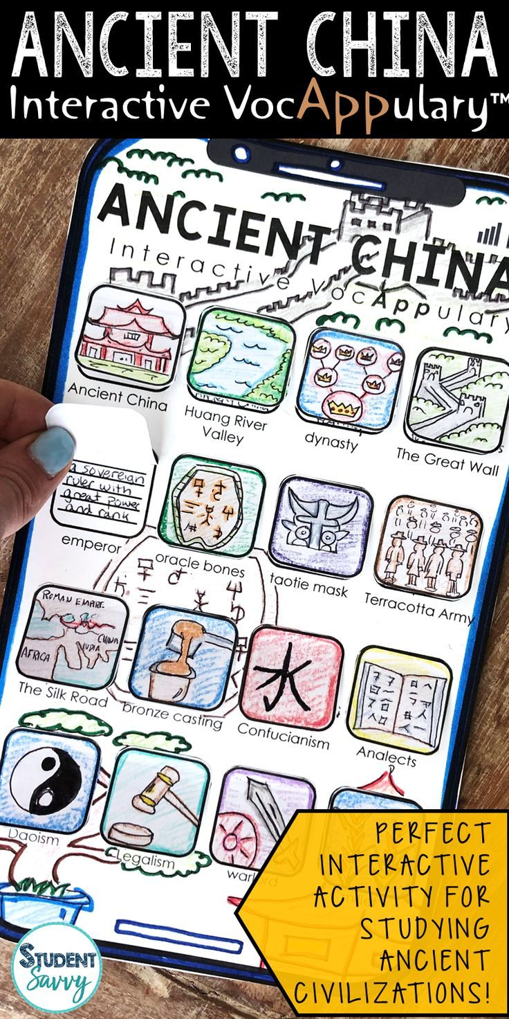 hight resolution of Ancient China Vocabulary Interactive VocAPPulary™   Distance Learning   Ancient  china lessons