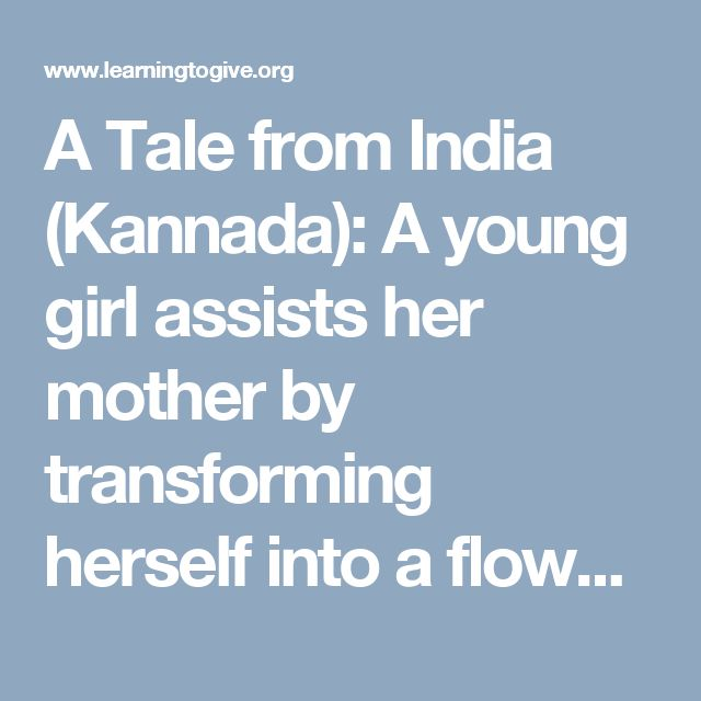 A Tale from India (Kannada): A young girl assists her mother by transforming herself into a flowering tree and selling the flowers. The prince marries her, but his sister makes her perform and then leaves her in an incomplete state of transformation. Sharing one's gifts with those who do not respect them is dangerous.