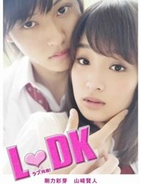 L♥DK drama | Watch L♥DK drama online in high quality
