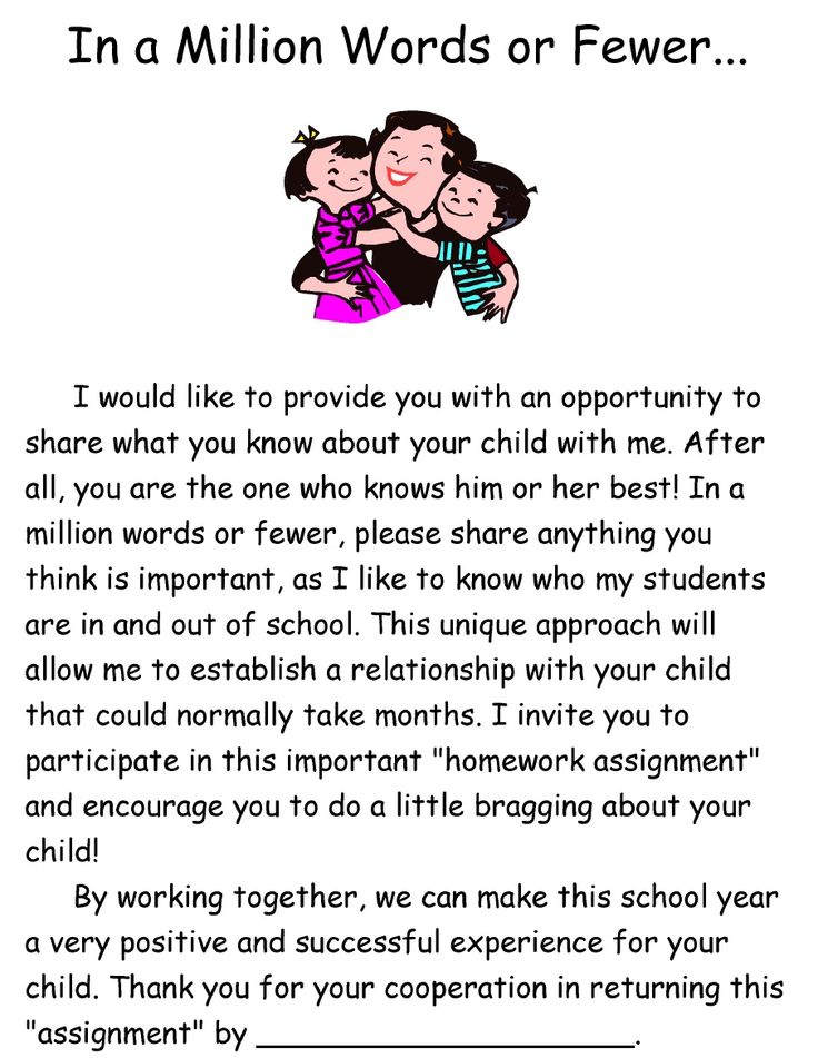 Best Letter To Parents Images On   Teacher Letters