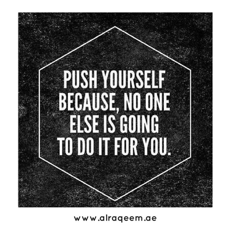 "Quote of the day:  "" PUSH YOURSELF BECAUSE, NO ONE ELSE IS GOING TO DO IT FOR YOU.  ""  www.alraqeem.ae  Register your trademark now!  #trademark #dubai #uae #business #lawyer #government #license #brand #name #symbols #signatures #labels #unregistered #approved #owner #setup #quotes #success #think #sacrifice #trademarkregistration #trademarksearch #trademarkattorney #onlinetrademarkregistration"