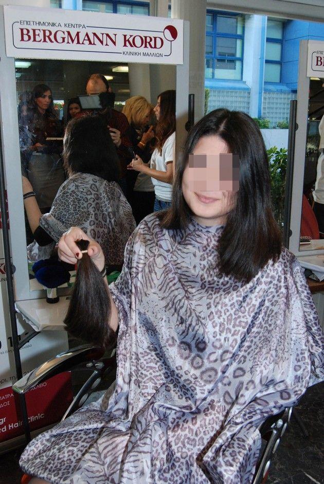 «Hope for Hair»: Μια δράση που προσφέρει σε παιδιά-ασθενείς, ενώ μυεί άλλα παιδιά στον εθελοντισμό  http://www.infokids.gr/2015/12/hope-for-hair-mia-drasi-poy-prosferei-se-paidia/