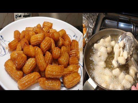 طريقة اصليه لداطلي الباميه بمكون واحد فقط Vegetables Food Carrots