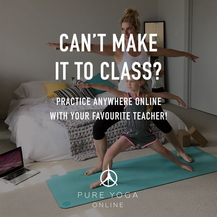 Try 15 days for free. Do yoga anytime anywhere with some of the best teachers in the world.