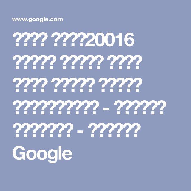 فیلم سوپر20016 دوبله فارسی کامل فیلم ایران نماشا اینستاگرام اینستا دانلودر جستجوی Google In 2021 Romantic Humor Romantic Humor