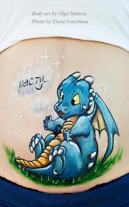 Cute baby dragon - Est $225