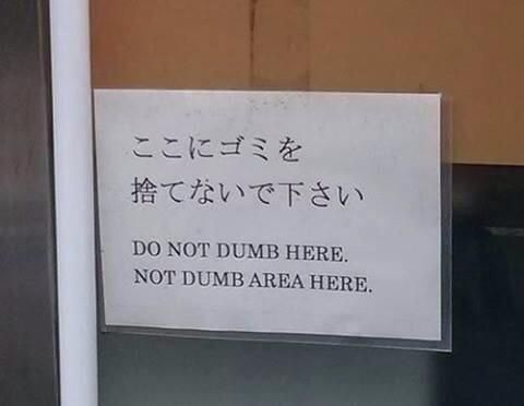We think this sign is pretty dumb... #BadTranslation #TranslationFail