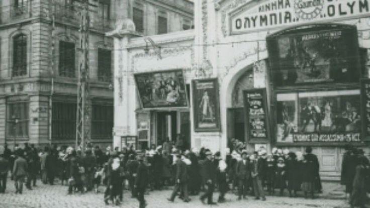 """Σκέψεις: Σαβίνα Γιαννάτου και Άνοιξη στη Σαλονίκη Τα """"Τραγο..."""