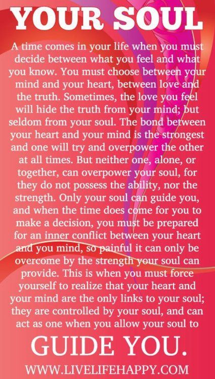 ~ YOUR SOUL ~