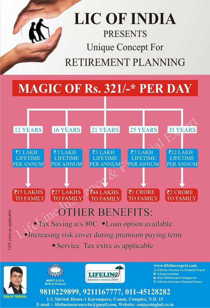 LIC Presents Unique Concept for Retirement Planning By