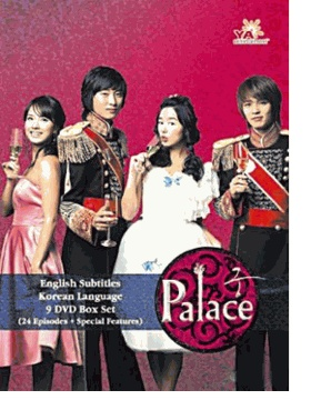 I always wanted to be a princess, but I involves too much crying....  Korean Dramas