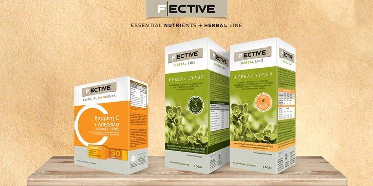 Κερδίστε συμπληρώματα διατροφής F|ECTIVE για να ενισχύστε το ανοσοποιητικό σας και να ξεFορτωθείτε το βήχα