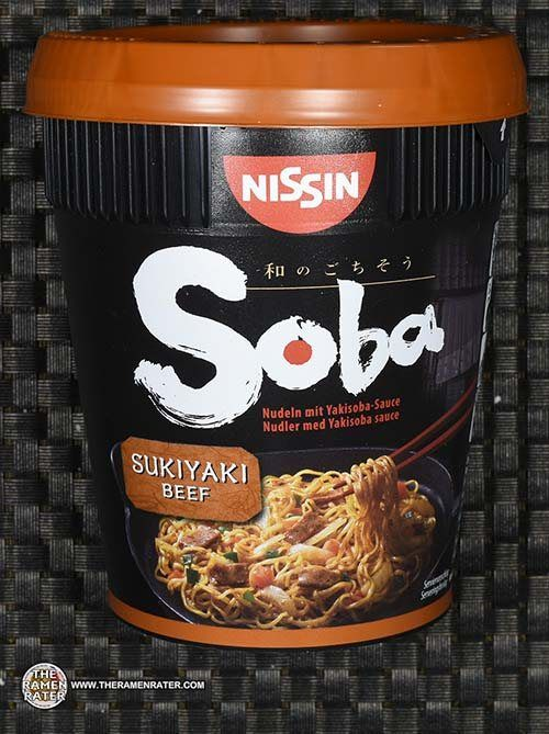 The Ramen Rater reviews an instant noodle cup with an interesting drain spout from Nissin Germany - Sukiyaki Beef flavor Soba