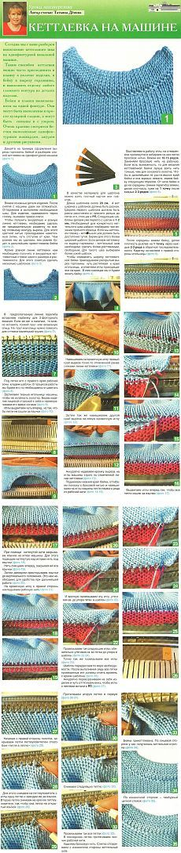 Машинное вязание | Простые схемы. Экономим время на Постиле