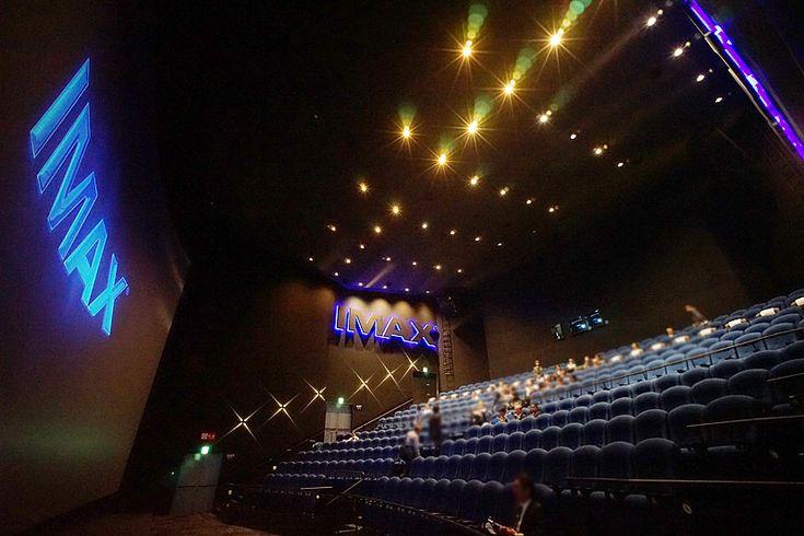 [拡大画像]品川に1日オープン、都内最大級「IMAXデジタルシアター」に行った。桜木町駅近くにも(1/22) - AV Watch Watch
