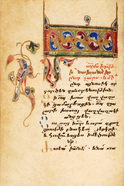 Psautier - Psalter, 1657, Armenia  Manuscrit sur papier - Manuscript