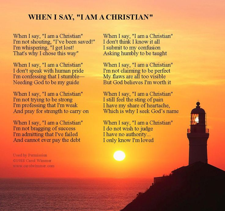 57 Best Lighthouse Quotes Images On Pinterest Lighthouse