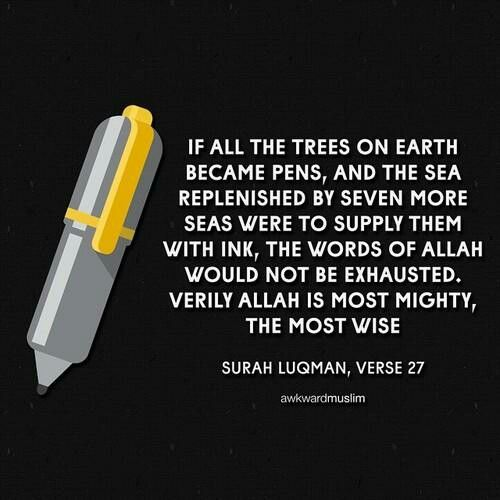 Quran: Surah Luqman: 27