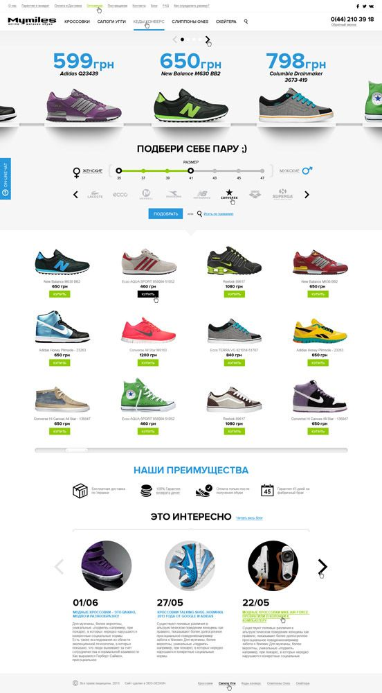 Shoes we run page, scroll through shoes of each runner and show number of miles each shoe has on them