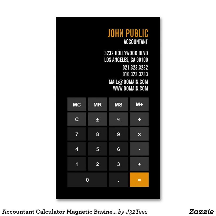 Accountant Calculator Magnetic Business Cards Magnetic Business Cards (Pack Of 25) - A unique and modern magnetic business card template designed to look like a calculator. This cool magnetic business card design is ideal for accountants, but also works for people who work in finance, as well as math teachers and tutors.