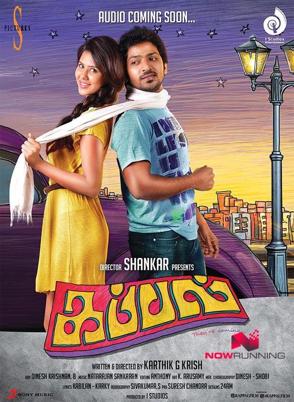 Kappal Poster Tamil movies online, Tamil movies, Movies