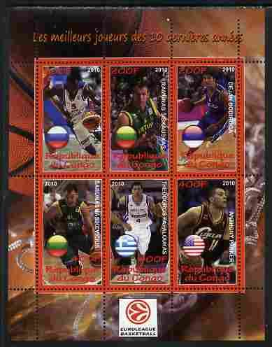 70727 Congo 2010 The Best Euroleague Basketball Players of Decade perf sheetlet containing 6 values unmounted mint