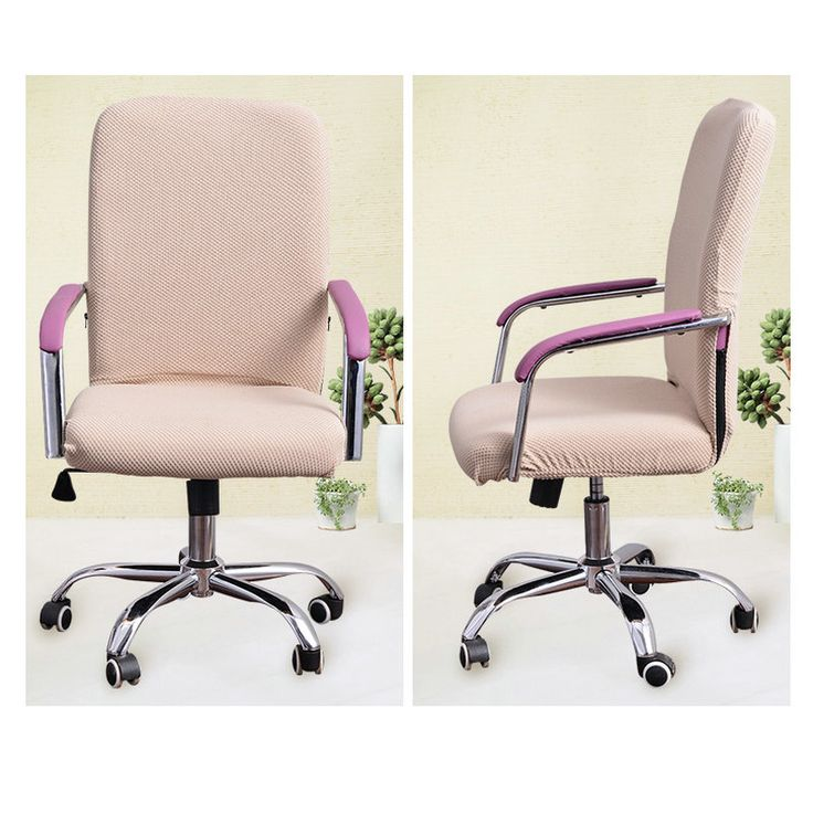 Wholesale Office Computer Chair Cover Fit For Office Chair With Armrest  Spandex Chair Cover Decoration Elastic