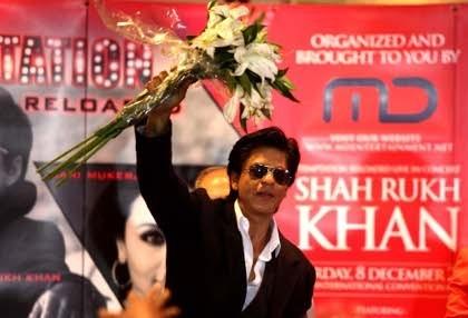 Shahrukh Khan Akan Konser Bareng Rani Mukherjee