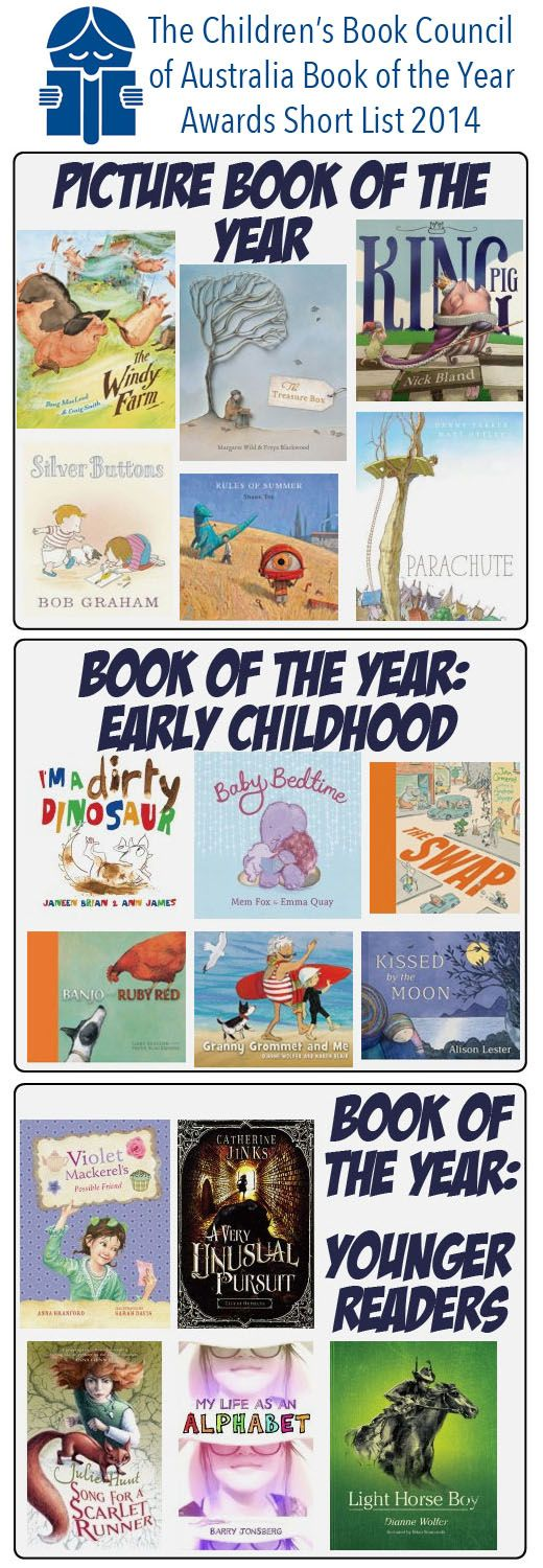 KidStyleFile Loves Kids Books : Children's Book Council Book of the Year Awards Short List 2014