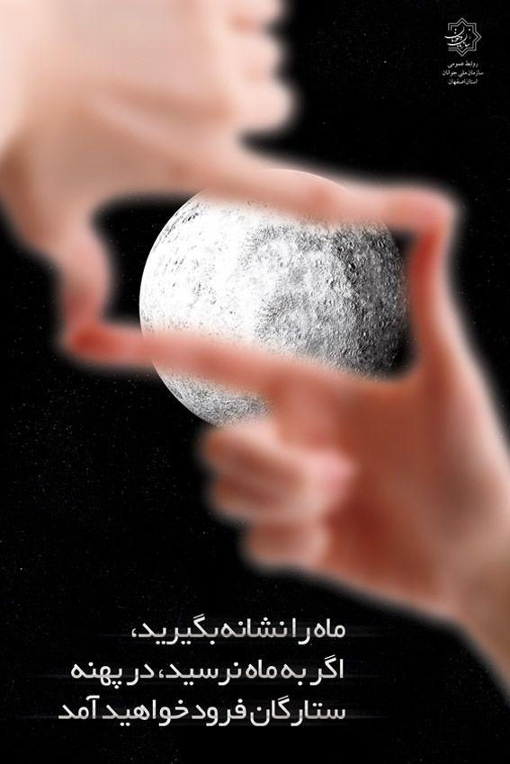 2010-Moon