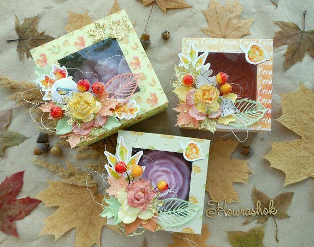 Handmade by Howrashok: Подарочные коробочки с мылом ручной работы