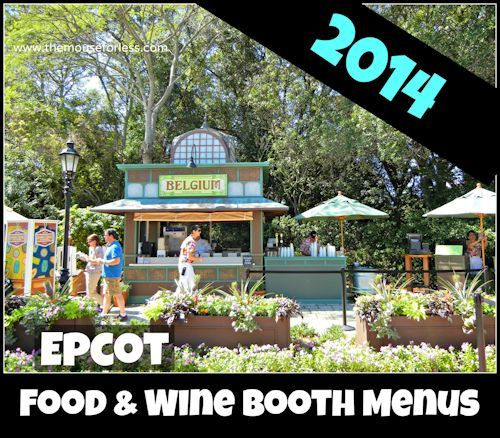 Epcot Food and Wine Festival Marketplace Food Booths