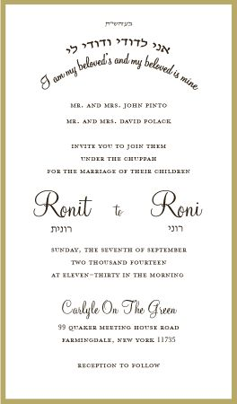 Ronit And Roni Two Layer Invitation. Bottom Layer Changeable (gold Leaf )  And Candido Top Layered. Size: 6 X Jewish Wedding Invitations Hebrew Wedding  ...