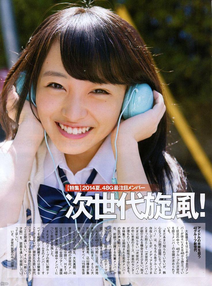 向井地美音 #ENTAME #gravure #AKB48 #mukaichi Mion #Team4 #jpop #idol #Team 4