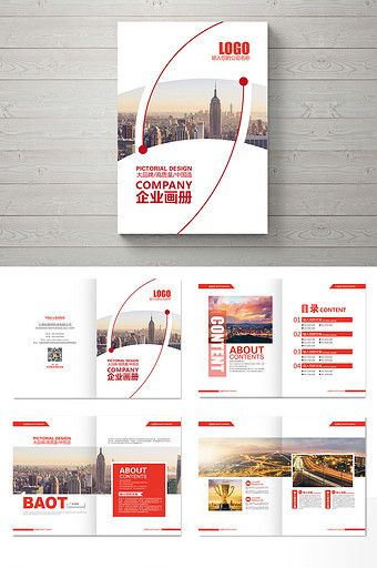 Atmospheric real estate financial technology complete set of Brochure design#pikbest#templates