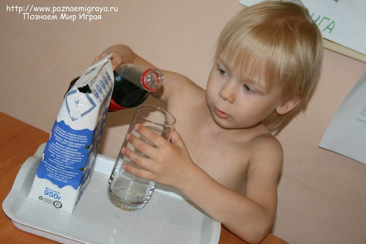 Опыты с Кока-колой и молоком  http://www.poznaemigraya.ru/napravlenie-razvitiya/koka-kola-s-molokom.html