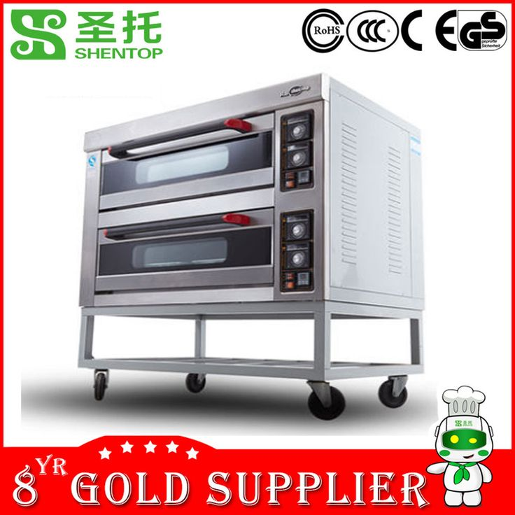 Shentop STPL-R24J commercial bakery gas oven equipment bakery-oven-prices industrial bread oven