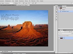 Создание простой подписи для своих фотографий в программе Photoshop - Ярмарка Мастеров - ручная работа, handmade