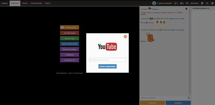Накрутка просмотров Ютуб видео