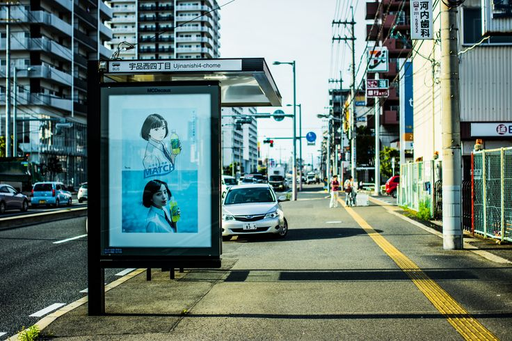 https://flic.kr/p/sgcooC   Japanese Bus Stop