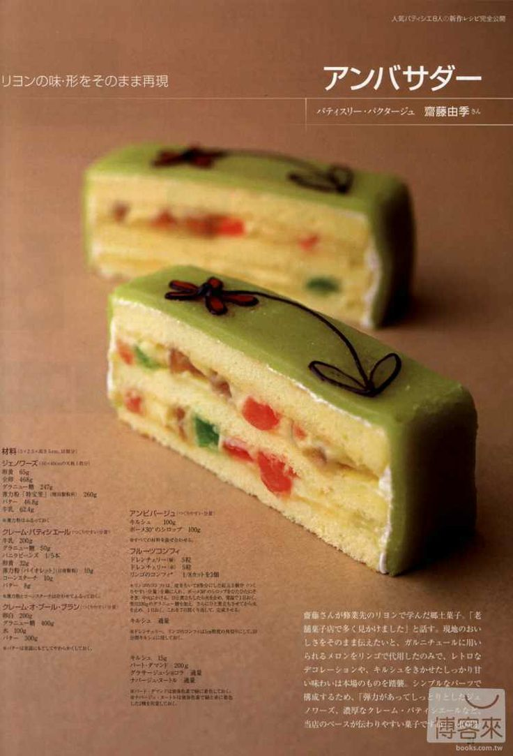 Cafe Sweets VOL.153:2013主廚新作80品
