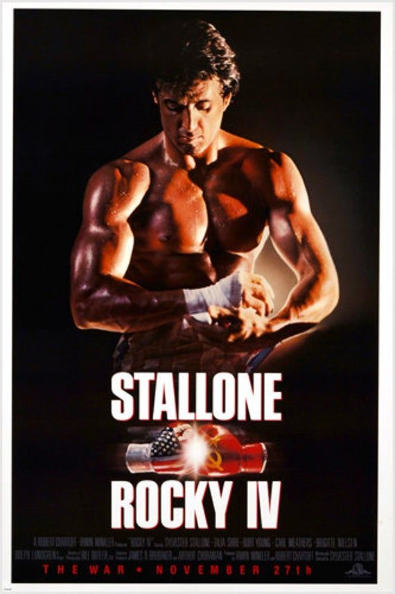 Rocky 4 Stallone Boxing Fight Russia Vs Usa Muscles Patriotic Etsy In 2021 Rocky Balboa Poster Rocky Film Sylvester Stallone