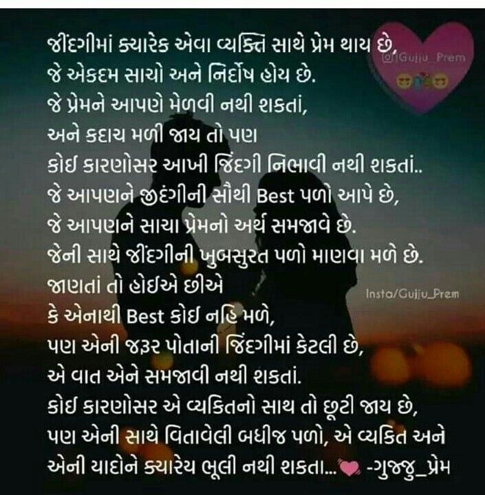 Pin By Aki On મ ર લ ગણ ન મ ન શબ દ Love Quotes With Images Zindagi Quotes Wisdom Quotes
